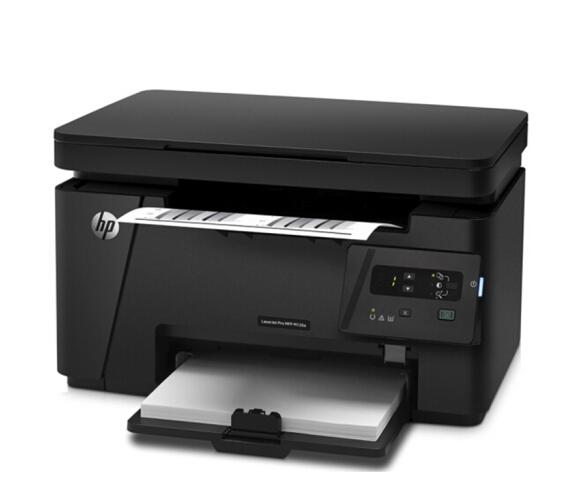 惠普HP M126a/M126nw黑白多功能激光打印机一体机办...