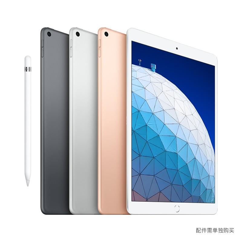 正品2019款 蘋果ipad Air3  國行