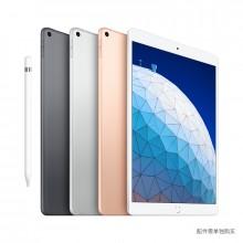 順豐急發/正品2019款 蘋果ipad Air3  國行