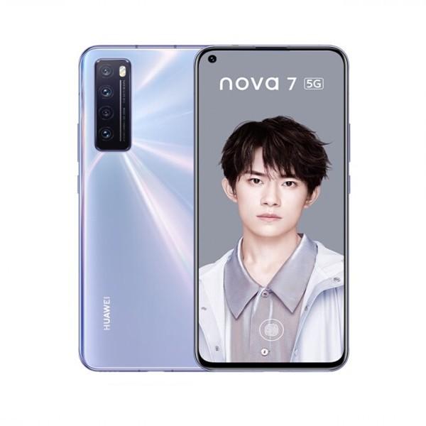 华为nova7 新款包邮全新原装华为 nova7