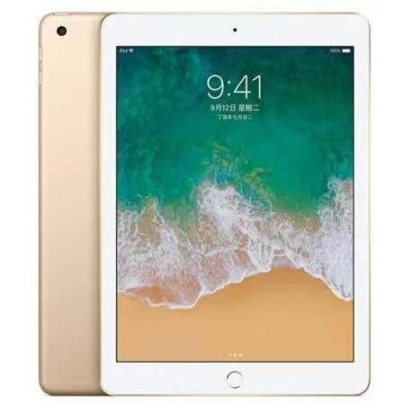 蘋果2017款iPad 9.7寸屏平板電腦二手95新
