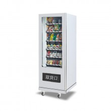 T30制冷無人販賣機自動售貨機售貨柜手機支付飲料食品
