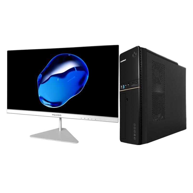 辦公臺式電腦 辦公利器B型 主頻3.3GHz (企業特供)