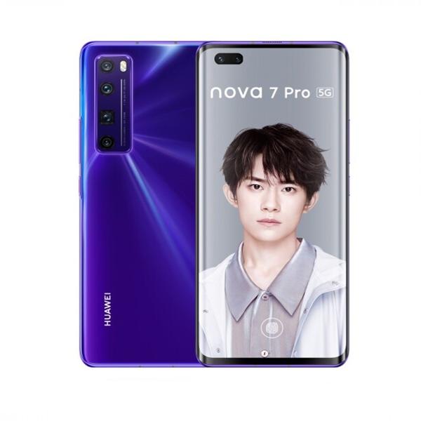 【全新】华为nova7 Pro 5G包邮新款追焦双摄曲面屏