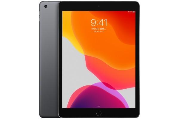 2019 iPad 10.2寸