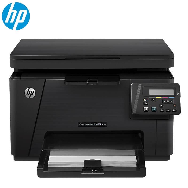 HP彩色激光一体机黑白1500张,彩色200张