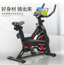 乔力动感单车家用静音运动减肥器材健身车QI-Q1