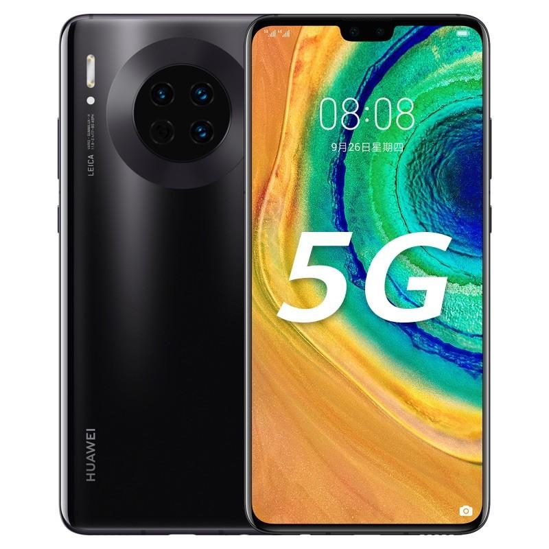【99新】華為Mate30 5G 麒麟990 全網通游戲手機東