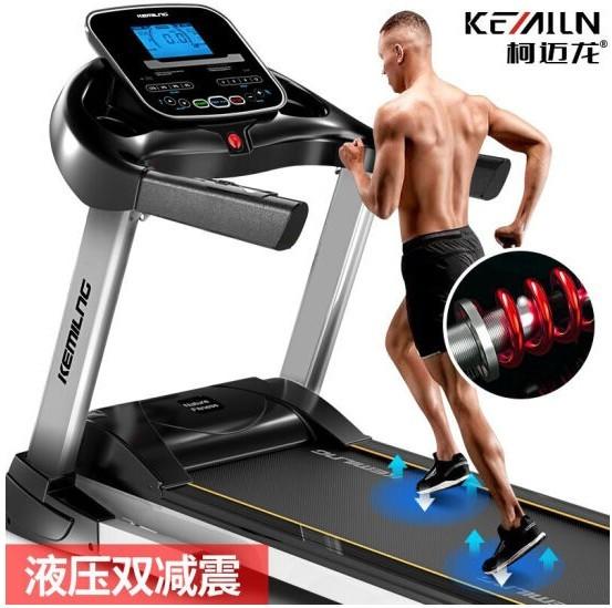 柯迈龙电动跑步机K11家用跑步机可折叠
