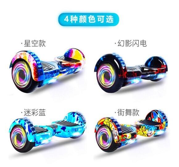 喬力(JOASLI)智能電動平衡車兒童兩輪成人代步車...