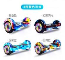 乔力(JOASLI)智能电动平衡车儿童两轮成人代步车体感车 X6