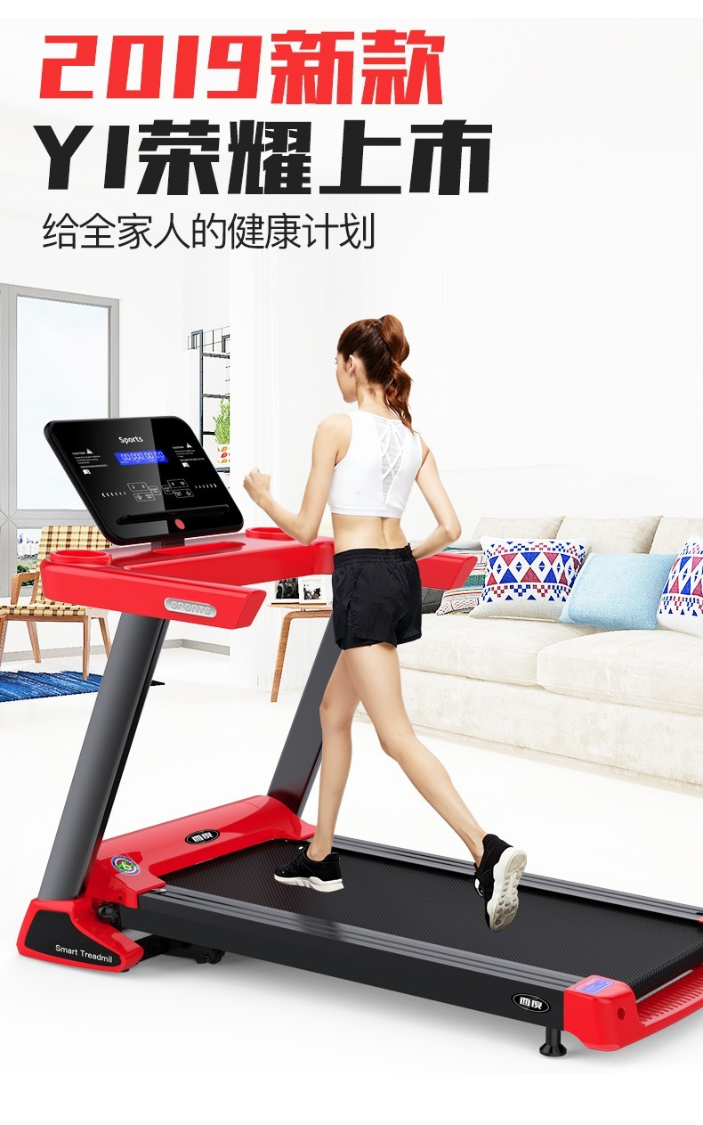 西度XD-Y1跑步机家用静音免安装折叠跑步机室内健身减肥 深红色