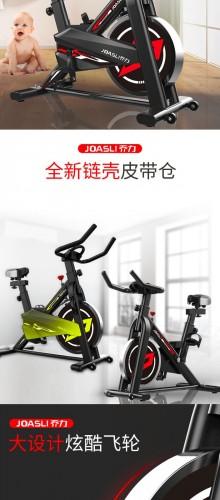 乔力动感单车家用静音运动减肥器材健身车室内脚踏自行车智能游戏运动QI-