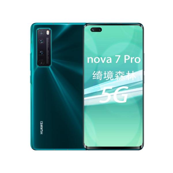 【国行99新】华为 nova 7 Pro 3200万追焦双摄