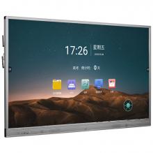 沃派智能会议平板触摸一体机60寸65寸Windows系统会议屏【包邮】