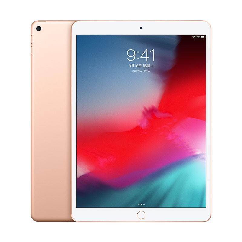 蘋果iPad Air 3平板電腦 10.5英寸智能A12處理器WiFi