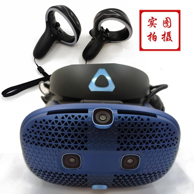 出租HTC VIVE Cosmos虚拟现实智能VR眼镜