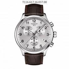 天梭(TISSOT)- 速馳系列男士石英手表