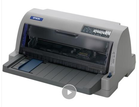 广州票据针式打印机出租