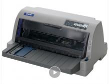 廣州票據針式打印機出租