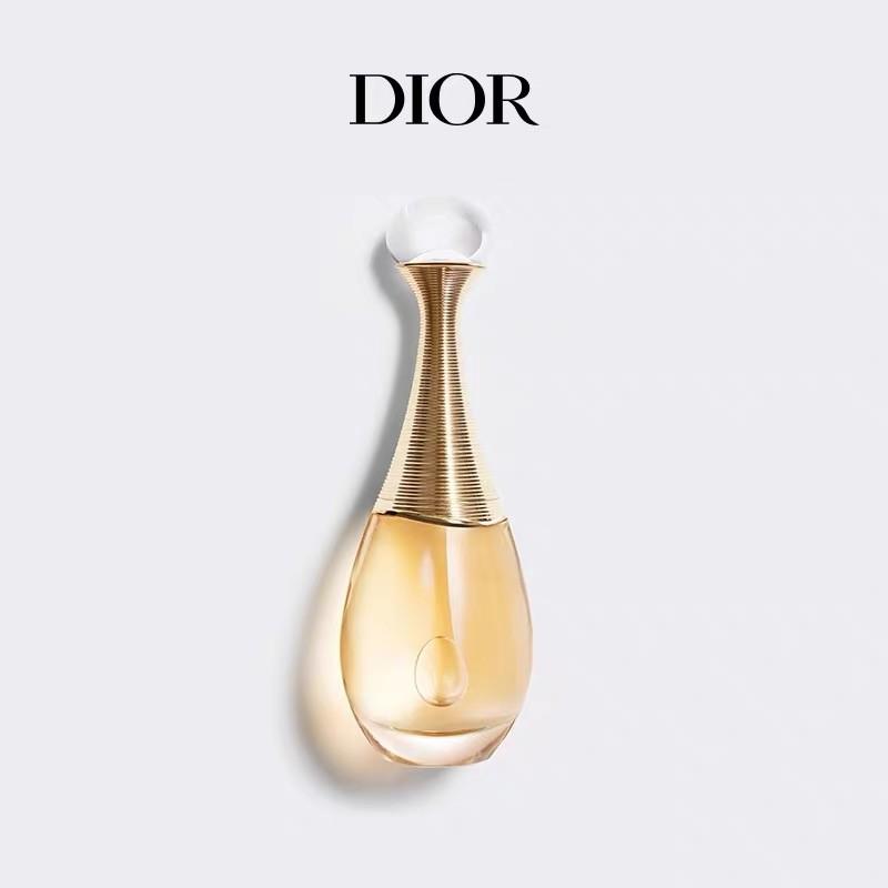 Dior 迪奧 真我香氛50ml 經典女士香水
