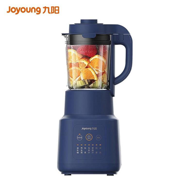 九陽 Joyoung破壁機多功能家用破壁料理機榨汁機豆漿機絞肉機果汁機