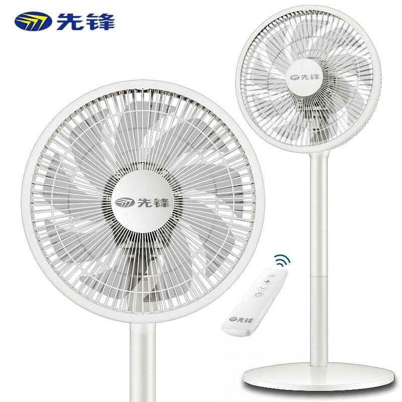 先鋒 SINGFUN 空氣循環扇/直流變頻電風扇/遙控落地扇/靜音小風