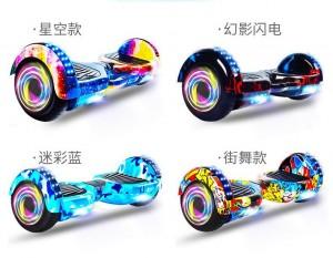 喬力智能電動平衡車兒童兩輪成人代步車體感車 X6