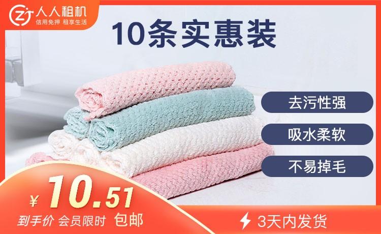 吸水速干珊瑚絨純色抹布10條裝券后價10.51元,包郵,抹布不用還
