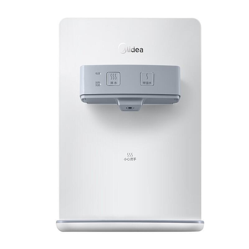 美的 Midea 壁掛式溫熱兩用飲水機 溫熱一體管線機