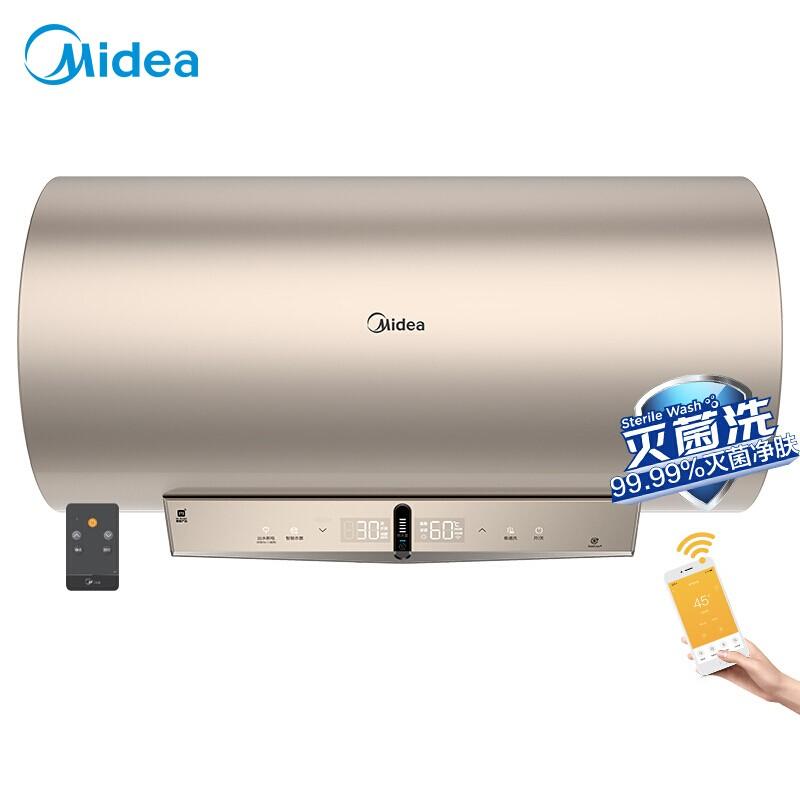 美的 60升電熱水器速熱電子免換鎂棒智能殺菌手機AP...