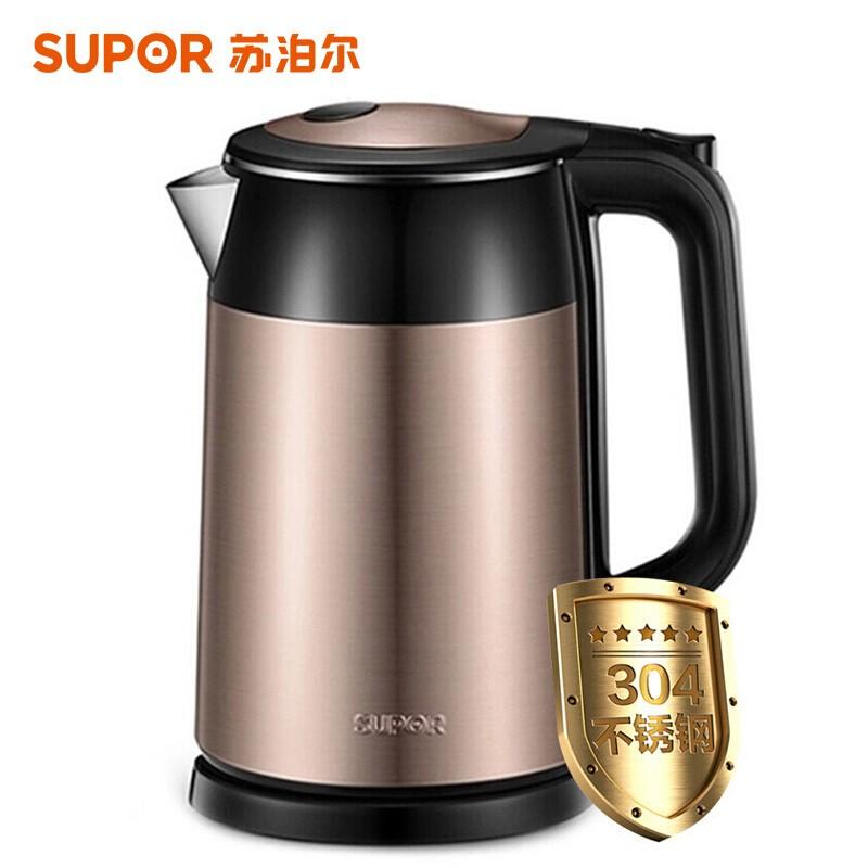 蘇泊爾(SUPOR)電水壺熱水壺 1.7L全鋼無縫雙層防燙304不銹鋼