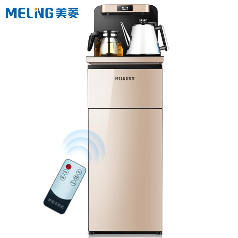 美菱(MeiLing)立式温热型饮水机多功能智能茶吧机 高端智能遥控温