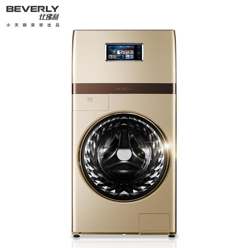 比佛利 大器复式洗衣机3公斤波轮+12公斤滚筒大洗大...