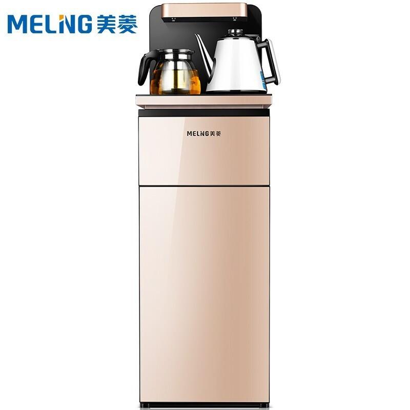 美菱(MeiLing) 茶吧機 家用多功能智能溫熱立式飲...