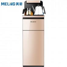 美菱(MeiLing) 茶吧机 家用多功能智能温热立式饮...