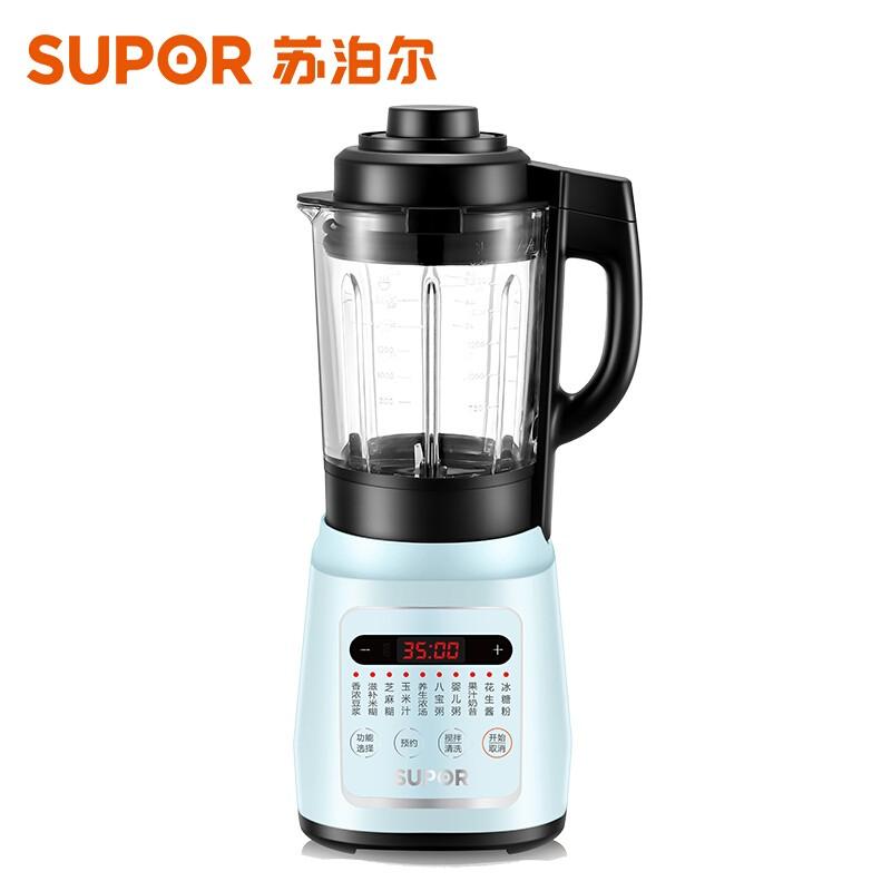 蘇泊爾 破壁機智能預約家用榨汁機豆漿機輔食機絞肉機果汁機加熱攪拌研磨