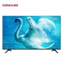 康佳 55英寸4K超高清人工智能語音全民K歌教育電視智能網絡平板液晶