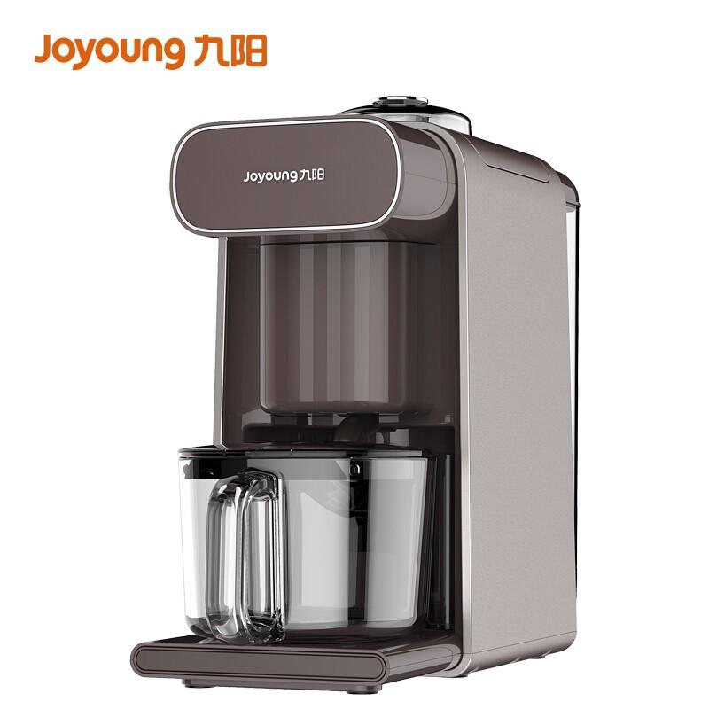 九陽 家用全自動咖啡機不用手洗升級新款破壁豆漿機DJ10R-K1咖啡色
