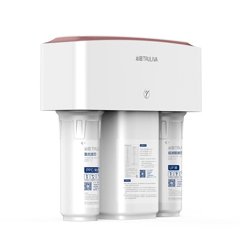 沁園 KRT2800雙模雙出水FMS濾芯管理系統UI側顯廚下凈水器