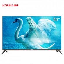 康佳 50英寸4K超高清人工智能語音全民K歌教育電視智能網絡平板液晶