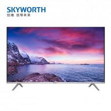 創維 55英寸4K超高清教育電視2+8G內存25核支持投屏人工智能