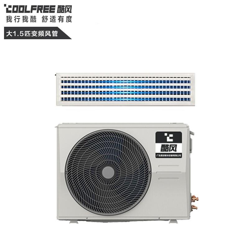 酷風 美的出品風管機大1.5匹直流變頻家用中央空調不包含安裝和銅管