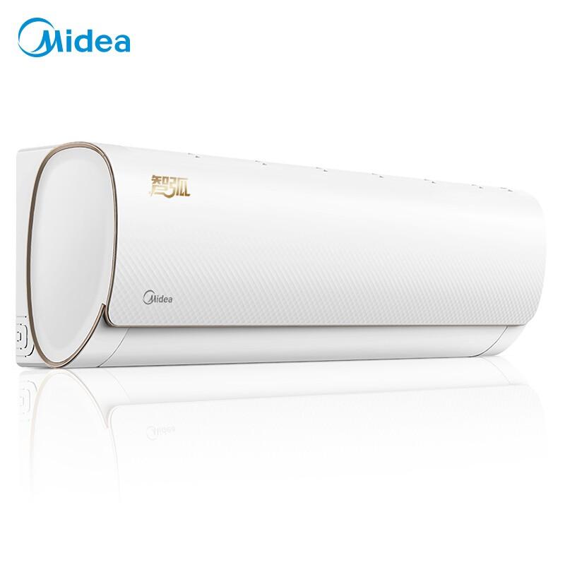 美的(Midea)1匹變頻 智弧冷暖智能壁掛式臥室空調掛機
