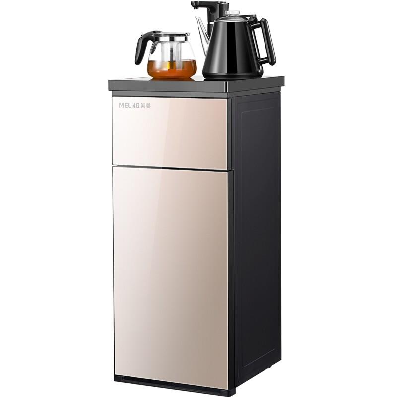 美菱(MeiLing)茶吧机 家用多功能智能温热型立式饮水机