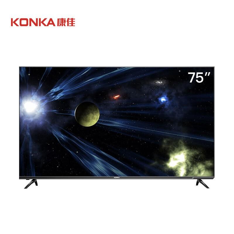 康佳 75英寸4K超高清超薄机身2+16GB内存大屏影视娱乐教育电视机