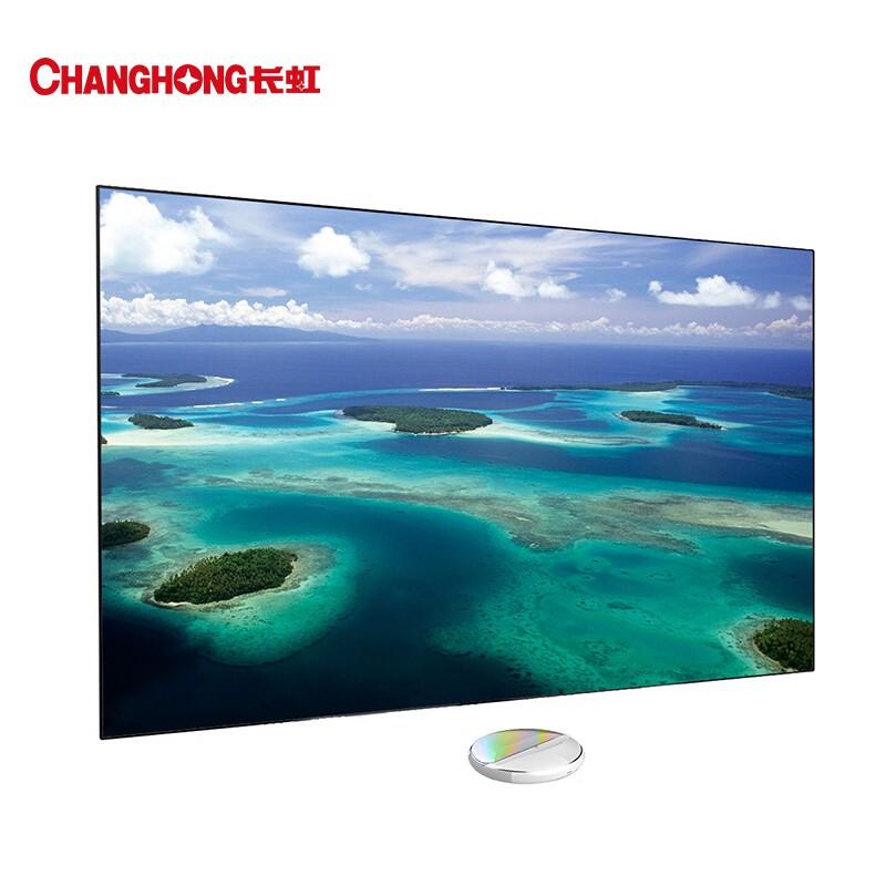 長虹 80C5U 4K超高清HDR人工智能無線WIFI激光影院電視