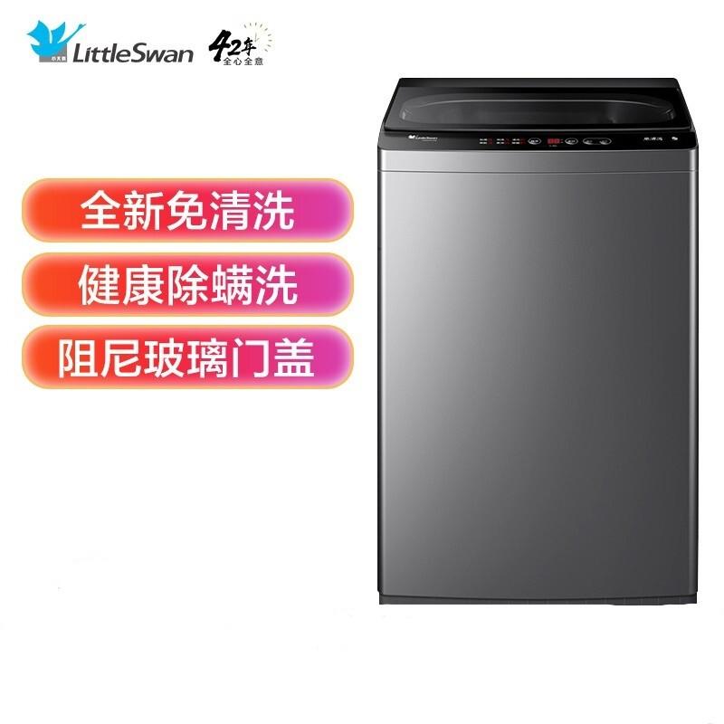 小天鹅 10公斤波轮洗衣机全自动水电双宽阻尼玻璃门...