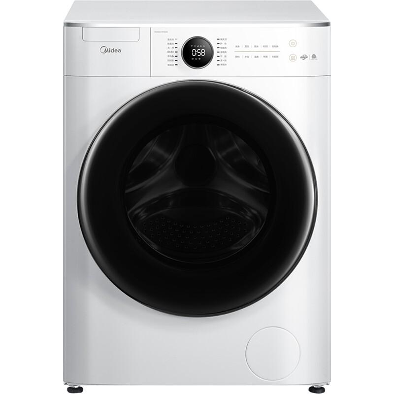 美的 滚筒洗衣机全自动10公斤变频东芝DD直驱新风祛...