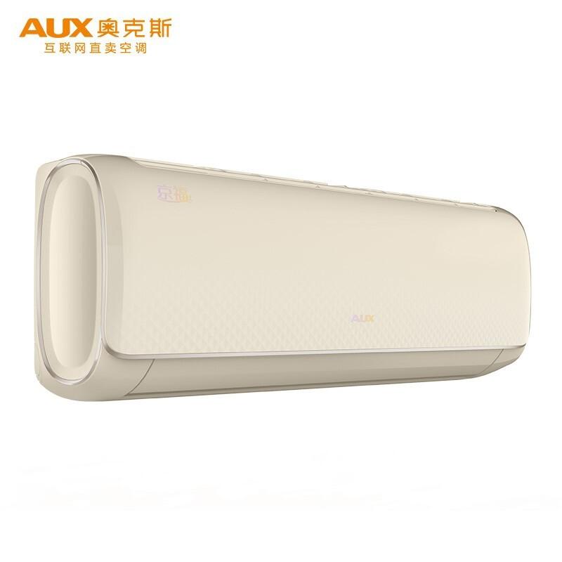 奧克斯 1.5匹京福新一級能效變頻冷暖自清潔靜音節能壁掛式空調掛機